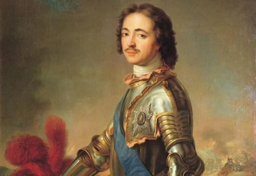 Retrato de Pedro III «El Grande»
