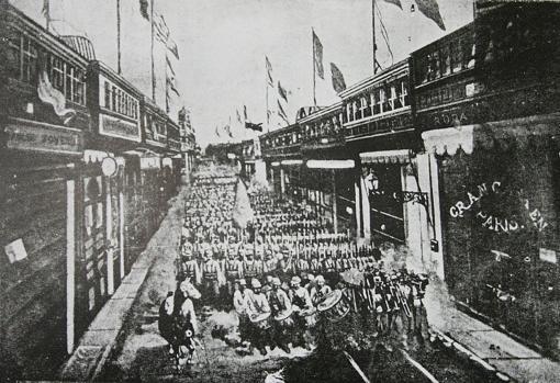Entrada del Ejército chileno a Lima. 17 de enero de 1881, durante la Guerra del Pacífico