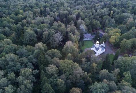 El bosque de Kommunarka