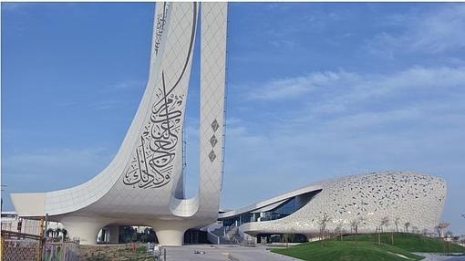 Facultad de Estudios Islámicos de Qatar