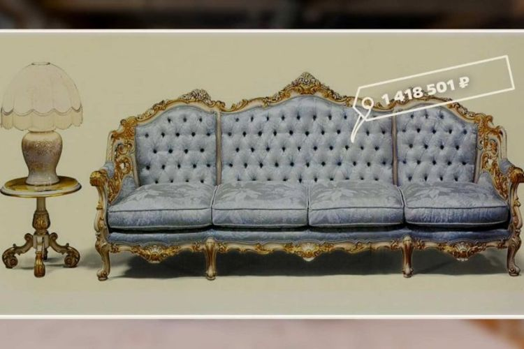 A couch.