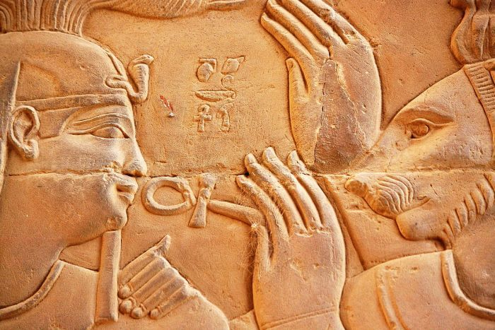 Depiction of Ptolemy XIII and Isis from Kom Ombo
