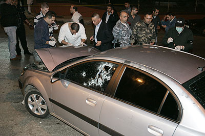 Reuters photo of car of Lebanese Industry Minister