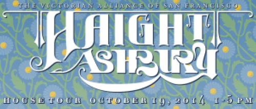 2014vasfht-web-banner