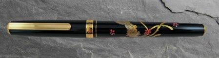 Platinum 'The Phoenix' Maki-e Fountain Pen