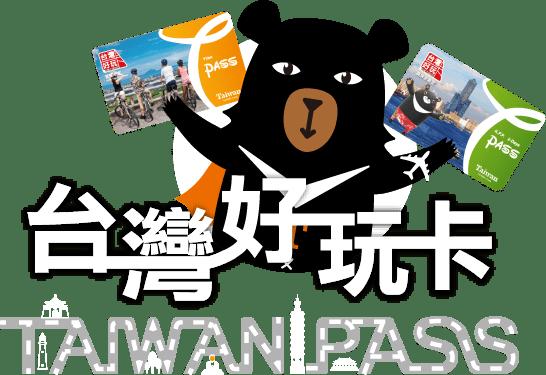 巨匠美語評價 - 中台灣好玩卡