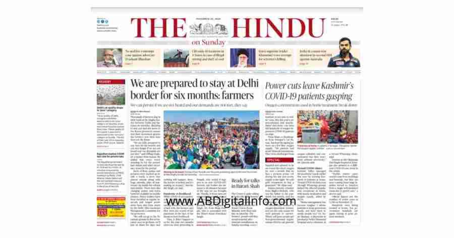 the hindu  news paper pdf download