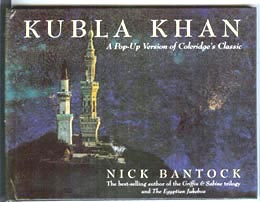 Kubla Khan pop-up: Nick Bantock