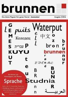 CR_LVS_WD_Brunnen