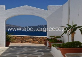 1 Bedrooms, Apartment, Vacation Rental, 1 Bathrooms, Listing ID 1119, Koufonisi, Greece,