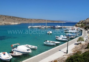 1 Bedrooms, Apartment, Vacation Rental, Listing ID 1164, Iraklia, Greece,