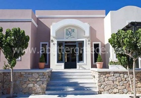 1 Bedrooms, Apartment, Vacation Rental, 1 Bathrooms, Listing ID 1193, Santorini, Greece,