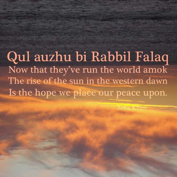 Al Falaq