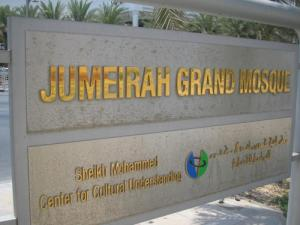 Jumeirah_Grand_Mosque-Jumeirah_Mosque-3000000013365-500x375