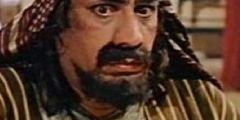 صورة ابو لهب فى السينما