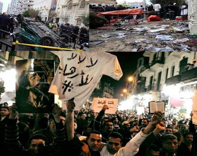 تفجير كنيسة القديسين في الإسكندرية