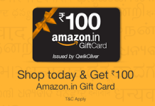 amazon gift card offers