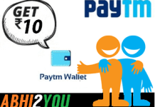 ay giveaway free paytm cash