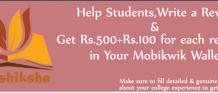 edushiksha get Rs  mobikwik wallet per review