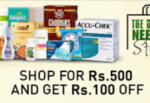 Snapdeal the daily needs store