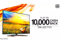 ledtv cashback offer