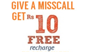 misscall and get rs free ewpay loot