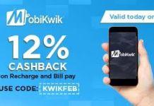 Mobikwik KWIKFEB loot offer