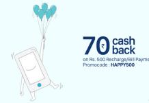paytm get rs cashback happy
