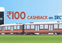 IRCTC app mobikwik  cashback offer