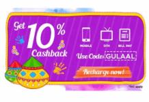 mobikwik  cashback gulaal offer