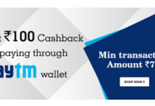 paytm purplle offer  cashback offer