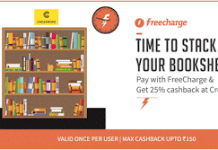 Crossword  cashback via freecharge