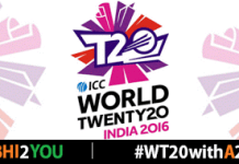 ICC T World Cup  WTwithAY Contest