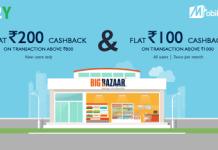 bigbazaar go cash less now
