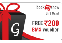 bookmyshow giftscombo loot offer