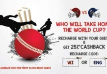 mobikwik t world cup offer wi vs eng