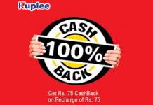 indiatimes ruplee  cashback offer