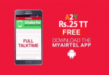 my airtel app loot offer rs free