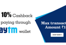 paytm purplle offer  cashback loot