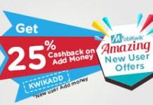 mobikwik new user offer kwikadd