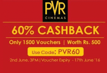 pvr cinemas  cashback offer gift vouchers