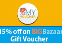 usemyvoucher big bazaar gift cards
