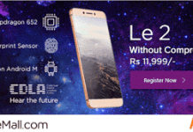 lemall register now to get le at rs only