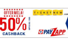 payzapp ticketnew  cashback offer