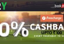 bookmyshow  cashback via freecharge