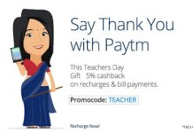 paytm teacher