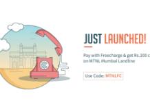 HTML landline bill loot offer