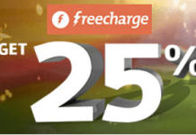 freecharge get  cashback loot