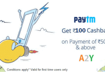 paytm electricity rs cashback offer
