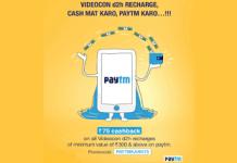 paytm rs cashback